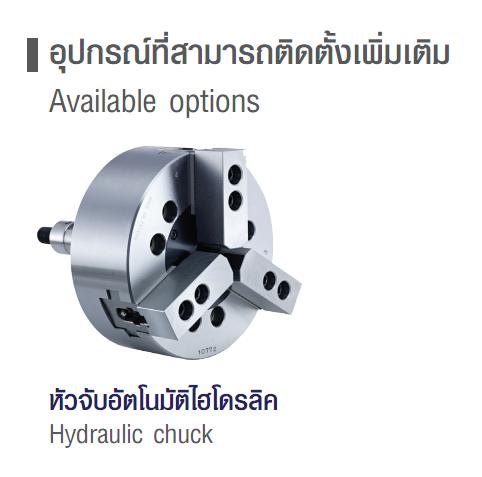 เครื่องกลึง CNC รุ่น CK6132 : อุปกรณ์ที่สามารถติดตั้งเพิ่มเติม (Available options)