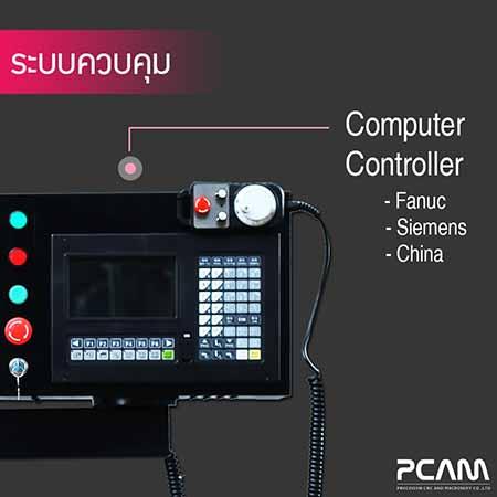 เครื่อง milling cnc 2440 controller